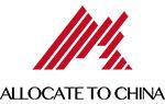 ATC Initiative Logo