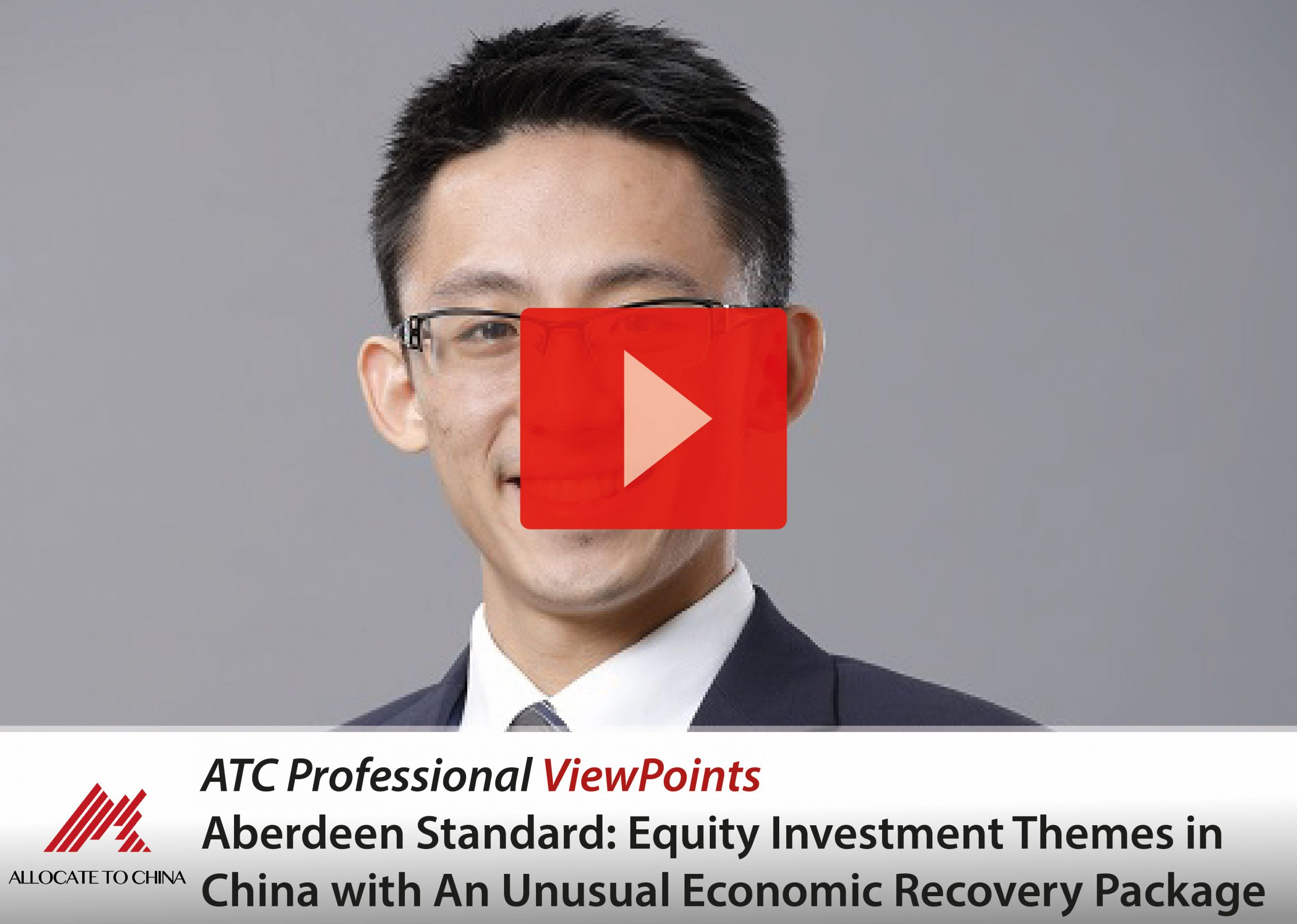 ATC Professional ViewPoints: Nicolas Chui full video cover 02
