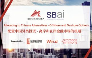 Allocating to Chinese Alternatives - Offshore and Onshore Options